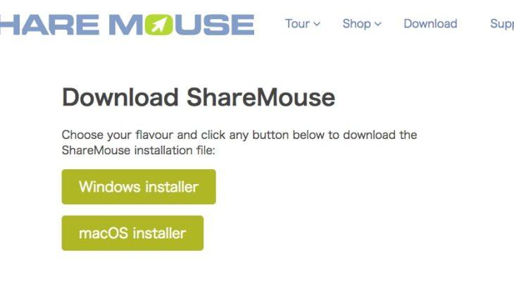 MacOSXとWindows間で1つのマウス&キーボードで操作したい
