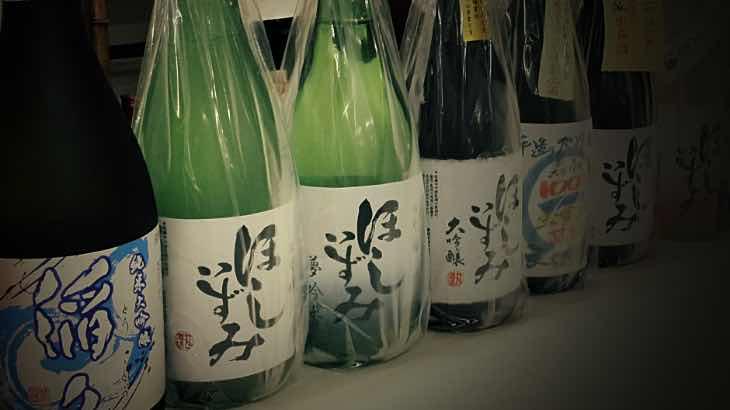 キヘボンの日本酒在庫一覧