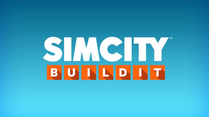 FireタブレットでSimCityBuilditのセーブデータが消えるのはなぜ?!原因と予防策(SDカード使ってる人は必見!)